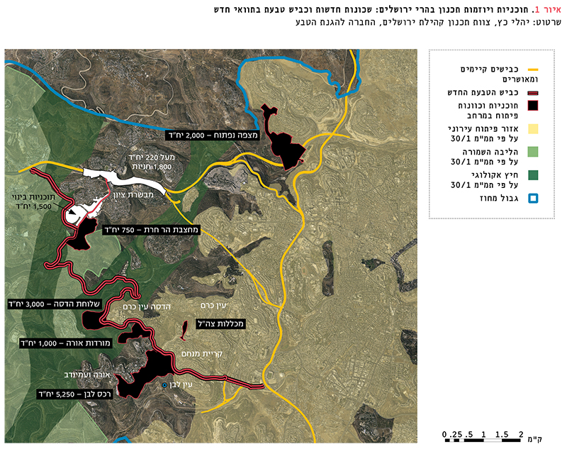 המאבק על רכס לבן – תמרור אזהרה לעתיד הרי ירושלים ולשטחים הפתוחים בכלל