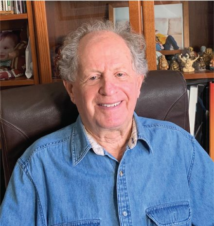 פרופ' אורי מרינוב – 50 שנים בסביבה