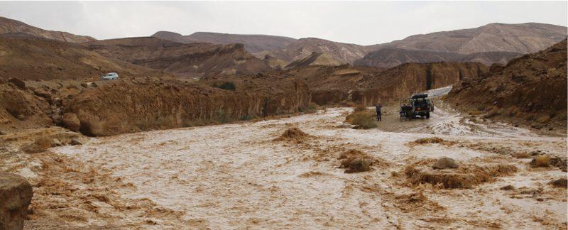 השפעת שינוי האקלים על משטר המשקעים ועל המשטר ההידרולוגי במזרח הים התיכון ובישראל