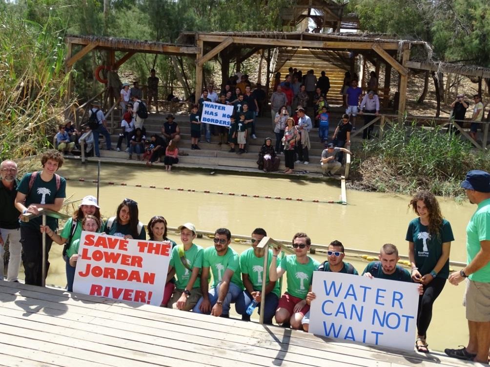 מים ושכנות טובה – הטמעת ראייה אזורית של מים בחינוך סביבתי