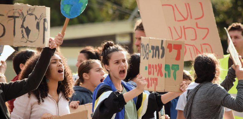 'אם אין לעולם עתיד, למה לי להיות תלמיד?' – מחאות האקלים של בני הנוער בישראל וקריאה לטיפוח האוריינות האקלימית במערכת החינוך