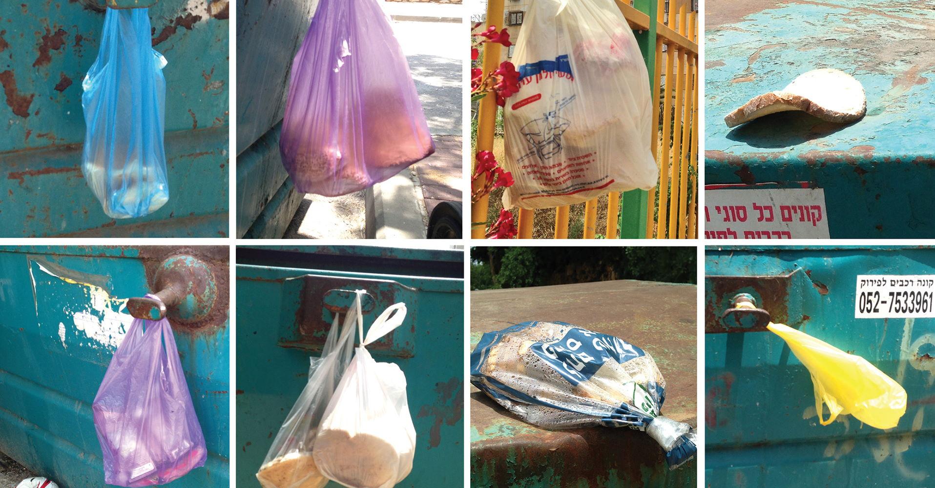 מה ניתן ללמוד מגישות קודמות לטיפול באשפה בישראל