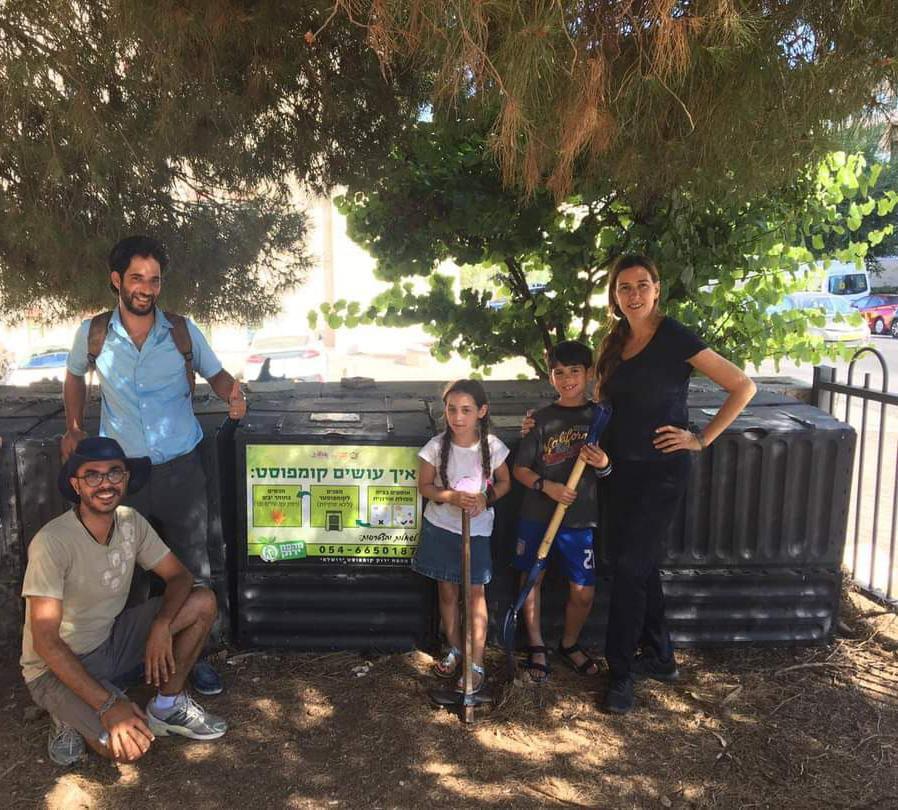 קומפוסטציה ביתית בבנייני דירות – ניתוח הגורמים להשתתפות במיזם 'מהפח ירוק' בירושלים