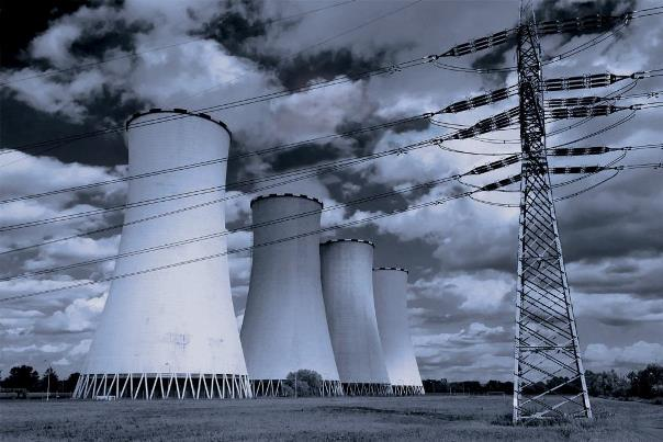 רב–שיח בנושא ייצור חשמל בכורים גרעיניים בישראל